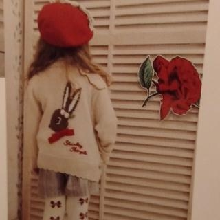 シャーリーテンプル(Shirley Temple)の新品シャーリーテンプル うさぎニット110(カーディガン)