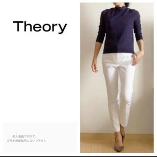 セオリー(theory)のセオリー☆theory☆クロップド パンツ☆白☆テーパードパンツ(クロップドパンツ)