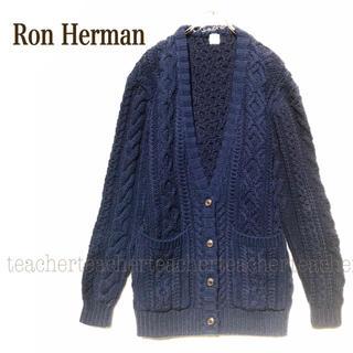 ロンハーマン(Ron Herman)の1点物 手編み ウール ロングニットカーディガン ネイビー ケーブル編み 柄編み(カーディガン)