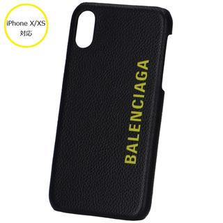 バレンシアガ(Balenciaga)のBALENCIAGA バレンシアガ iPhoneケース Balenciaga(iPhoneケース)
