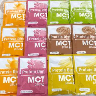 ディーエイチシー(DHC)のDHC プロテインダイエット MCT plus 12袋 送料込(その他)