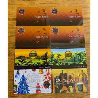 タリーズコーヒー(TULLY'S COFFEE)のタリーズカード8枚セット(フード/ドリンク券)