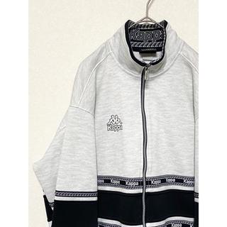 カッパ(Kappa)の90s Kappa ジャージ素材 トラックジャケット ワンポイント 刺繍ロゴ(ジャージ)