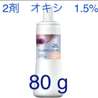 ウエラ(WELLA)のイルミナカラー オキシ 1.5%(ヘアケア)