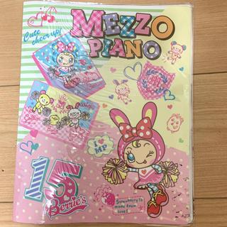 メゾピアノ(mezzo piano)のmezzo piano B5ファイル(ファイル/バインダー)