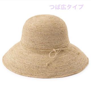 ムジルシリョウヒン(MUJI (無印良品))の新品 無印良品  ラフィア つば広帽子  55~57.5cm(麦わら帽子/ストローハット)