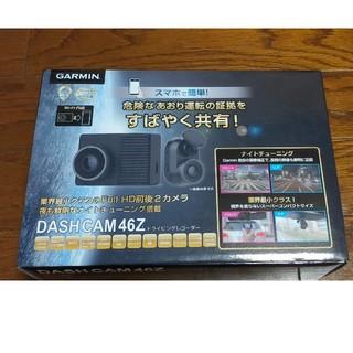 ガーミン(GARMIN)のGARMIN DASH Cam46Z  ドライブレコーダー(その他)