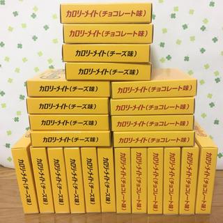 大塚製薬 - 値下げ カロリーメイト 24箱 チーズ・チョコレート おやつ 非常食 保存食