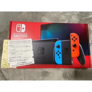 ニンテンドースイッチ(Nintendo Switch)の【新品未使用】Nintendo Switch 本体 ネオンブルー/ネオンレッド(家庭用ゲーム機本体)