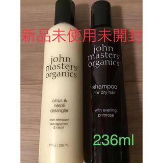 ジョンマスターオーガニック(John Masters Organics)のジョンマスターオーガニック シャンプー&コンディショナー236mlセット(シャンプー/コンディショナーセット)