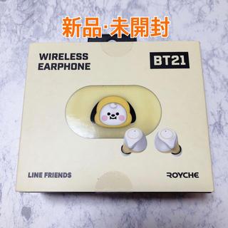 ボウダンショウネンダン(防弾少年団(BTS))の【新品】BT21 baby CHIMMY ワイヤレスイヤホン Bluetooth(ヘッドフォン/イヤフォン)