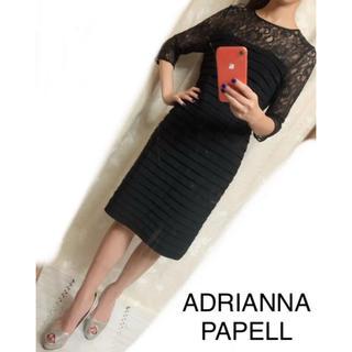 BCBGMAXAZRIA - アドリアナパペル8 七分袖レース ブラックレースワンピース ドレス