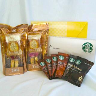 Starbucks Coffee - お菓子詰め合わせ