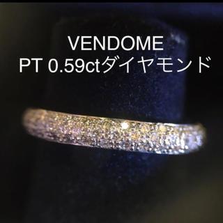 Vendome Aoyama - VENDOME☆ダイヤモンド0.59ct フルエタニティリング PT950