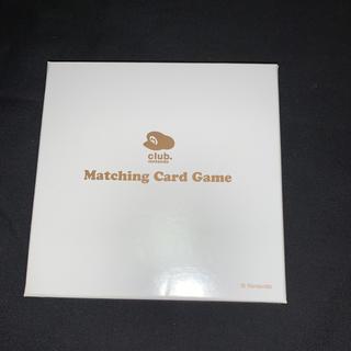 ニンテンドウ(任天堂)の非売品!任天堂クラブ Matching Card Game(トランプ/UNO)