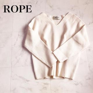 ロペ(ROPE)のロペ Vネックニット(ニット/セーター)