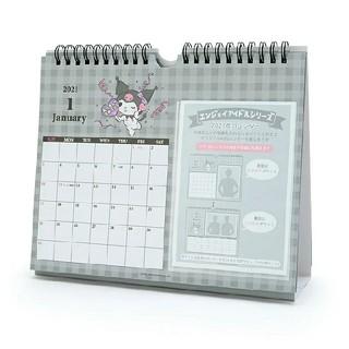 サンリオ(サンリオ)のサンリオ エンジョイアイドル カレンダー クロミ(カレンダー/スケジュール)