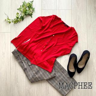 マカフィー(MACPHEE)の【MACPHEE】綿100%カーディガン(カーディガン)