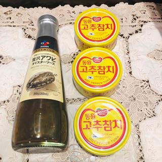 コストコ(コストコ)の贅沢 アワビ オイスター ソース 唐辛子ツナ セット コストコ(調味料)