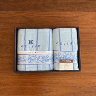 セリーヌ(celine)の【新品】セリーヌ  タオルセット(タオル/バス用品)