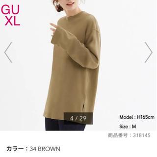 ジーユー(GU)の新品 GU   ロングTシャツ XL  ブラウン ロンT   カットソー(Tシャツ(長袖/七分))