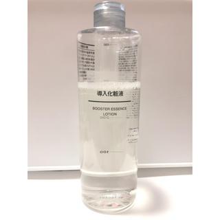 ムジルシリョウヒン(MUJI (無印良品))の無印良品 導入化粧液(ブースター/導入液)