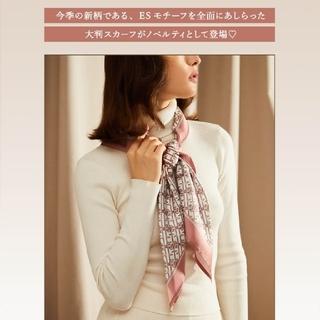 エイミーイストワール(eimy istoire)の新品✨eimy istoier【ESロゴスカーフ】ピンク・フリーサイズ×1つ(バンダナ/スカーフ)