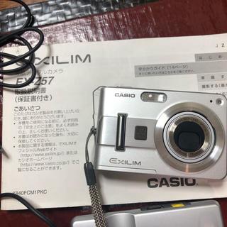 カシオ(CASIO)のカシオ EXILIM EX-Z57 液晶デジタルカメラ(コンパクトデジタルカメラ)