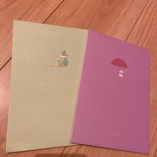 リトルミー(Little Me)のムーミン 便箋 メモ 手紙 紙(ノート/メモ帳/ふせん)
