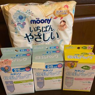 アカチャンホンポ(アカチャンホンポ)の母乳パッド120枚入/母乳バッグ(母乳パッド)