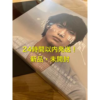 僕のいた時間 Blu-ray 三浦春馬(日本映画)