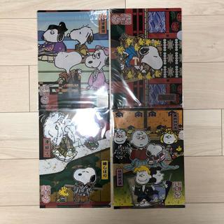 スヌーピー(SNOOPY)の歌舞伎座限定 スヌーピー クリアファイル A4サイズ 4枚(クリアファイル)