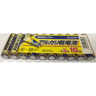ミツビシデンキ(三菱電機)のアルカリ乾電池 単3形 10本(防災関連グッズ)