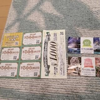 ラウンドワン株主優待券+おまけ(ボウリング場)
