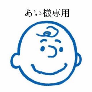 あい様専用(トレーナー/スウェット)