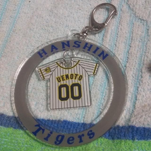 阪神タイガース(ハンシンタイガース)の上本博紀 ゆらゆらキーホルダー スポーツ/アウトドアの野球(応援グッズ)の商品写真