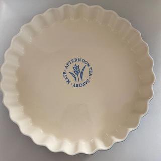 アフタヌーンティー(AfternoonTea)のグラタン皿 オーブン皿 アフタヌーンティー(食器)