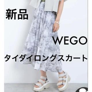 ウィゴー(WEGO)の新品 WEGO タイダイロングスカート グレー スカート プリーツシフォン(ロングスカート)