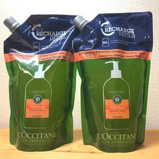 ロクシタン(L'OCCITANE)のロクシタン ファイブハーブス リペアリング シャンプー 500mlレフィル2袋(シャンプー)