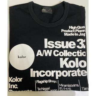 カラー(kolor)のkolor 20aw T-shirt(Tシャツ/カットソー(半袖/袖なし))