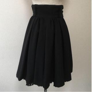 アトリエボズ(ATELIER BOZ)のMiho matsuda スカート 黒(ひざ丈スカート)