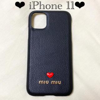 ミュウミュウ(miumiu)の【新品未使用】iPhone11ケース カバー ブラック(iPhoneケース)