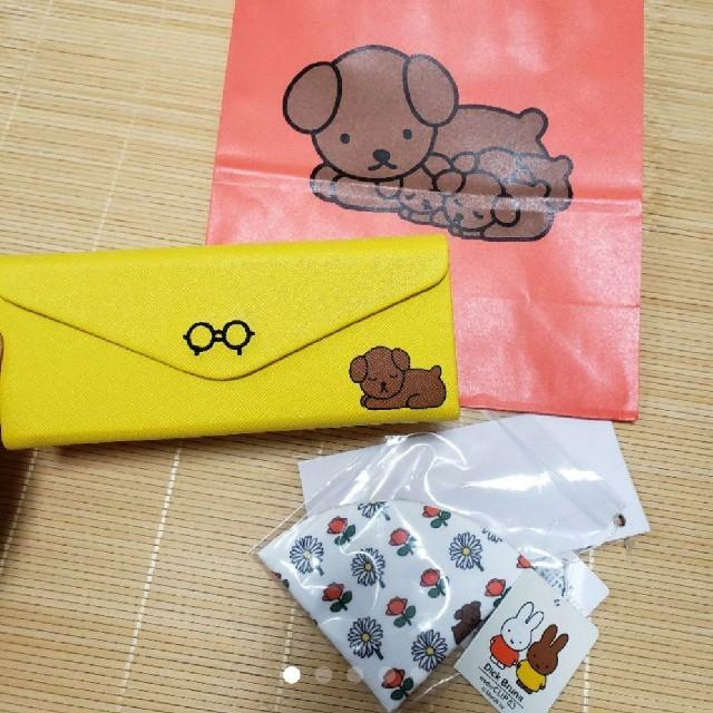 STUDIO CLIP(スタディオクリップ)のスタジオクリップ ミッフィー メガネケース エンタメ/ホビーのおもちゃ/ぬいぐるみ(キャラクターグッズ)の商品写真