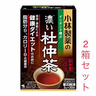 コバヤシセイヤク(小林製薬)の小林製薬 濃い 杜仲茶 2箱セット(健康茶)
