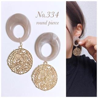 round pierce(ピアス)