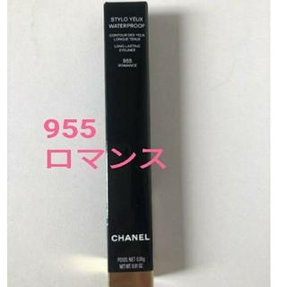 CHANEL - CHANEL シャネル 限定 955 ロマンス