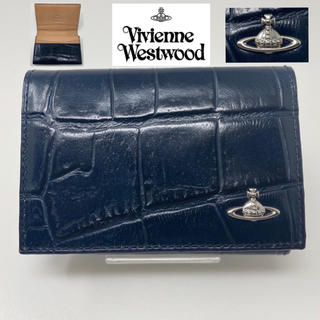 ヴィヴィアンウエストウッド(Vivienne Westwood)のVivienne Westwood カードケース クロコ ネイビー オーブ(名刺入れ/定期入れ)