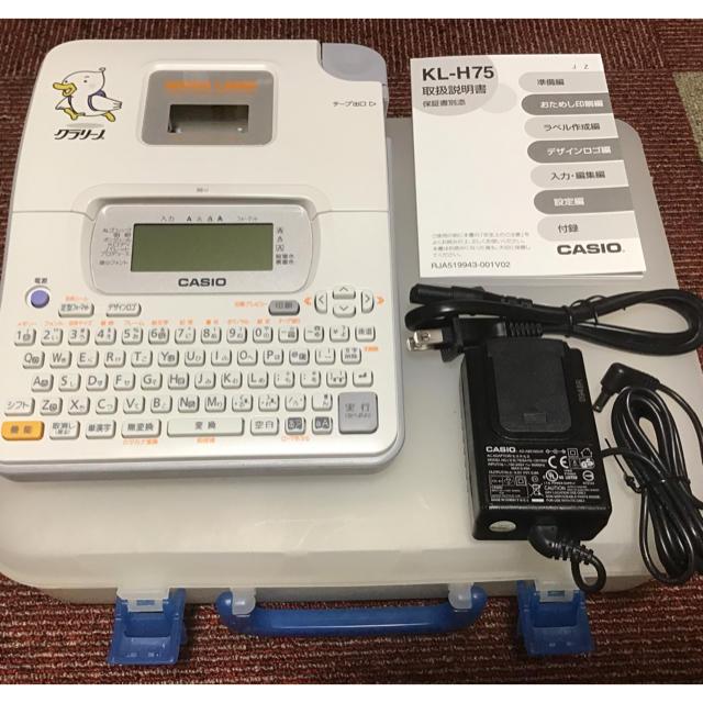 CASIO(カシオ)のカシオ ネームランド KLーH75  アダプター付き インテリア/住まい/日用品のオフィス用品(オフィス用品一般)の商品写真