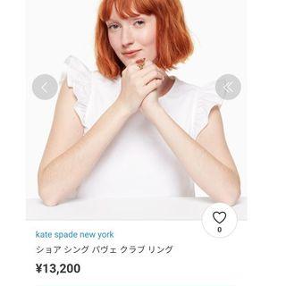 ケイトスペードニューヨーク(kate spade new york)のKate Spade New York 完売商品 リング(リング(指輪))