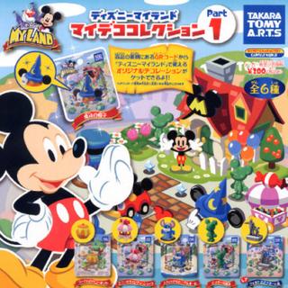 ディズニー(Disney)のディズニーマイランド マイデココレクションpat 1  【キャンディーショップ】(その他)